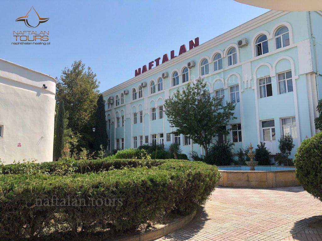 ОЦ Нафталан - Баку