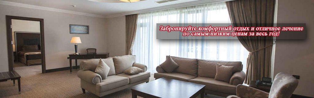 Санаторий «Chinar Hotel & SPA»